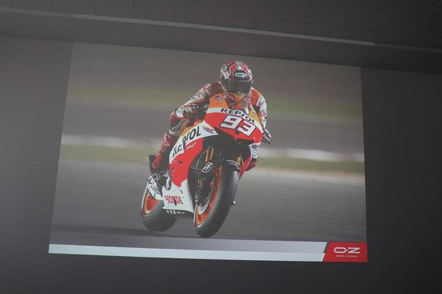 画像21: OZの歴史と取り組み、レースでの実績について知る