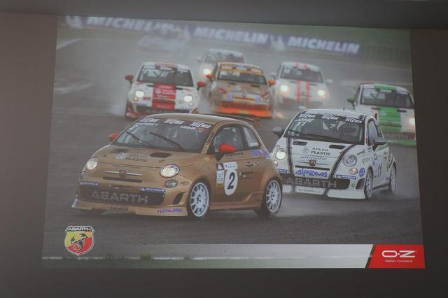 画像23: OZの歴史と取り組み、レースでの実績について知る
