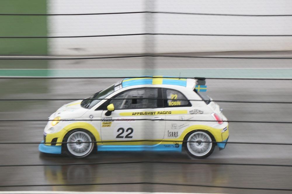 画像3: レース