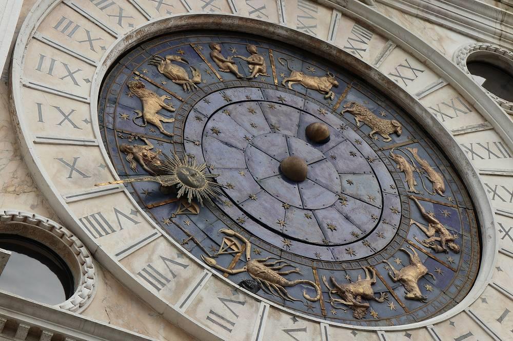 画像1: ムーア人の時計台