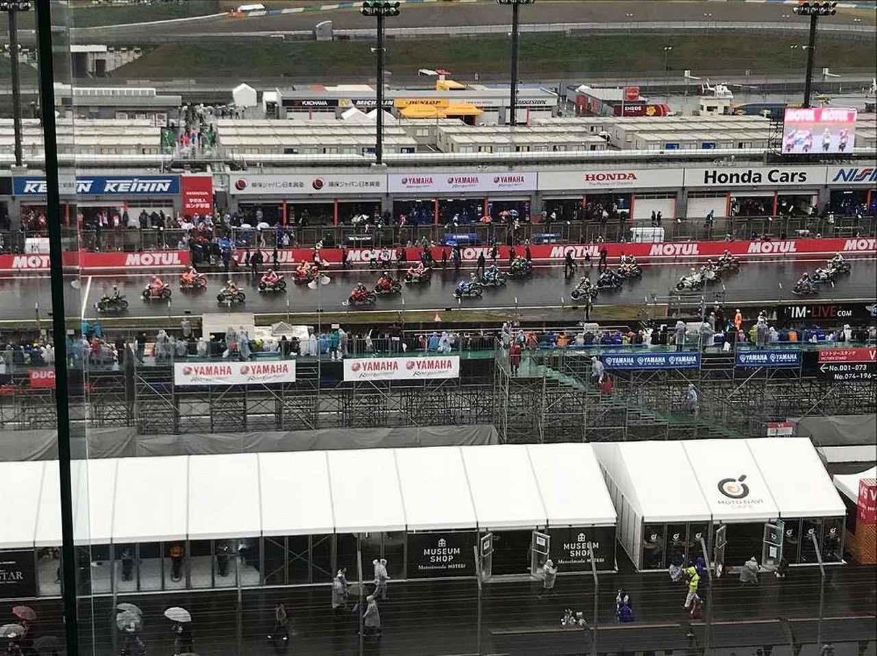 画像3: ラウンジでレース観戦
