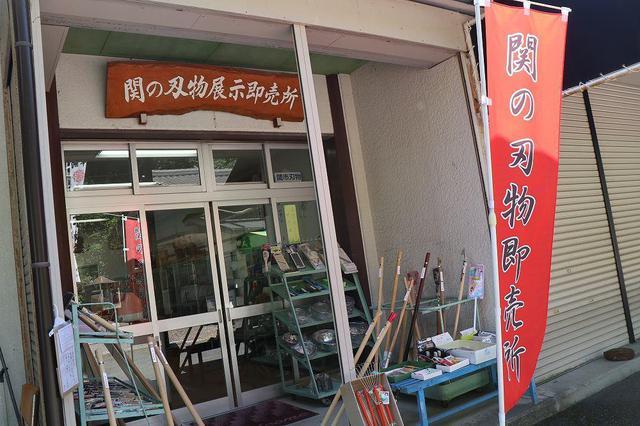 画像13: ツーリングスポットのご紹介♪岐阜県関市【極楽茶屋】