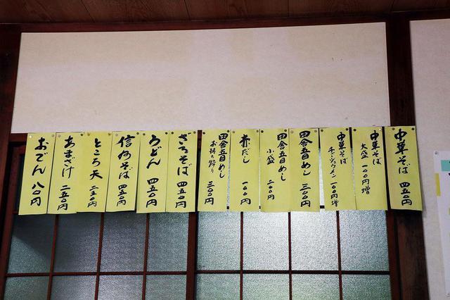 画像4: ツーリングスポットのご紹介♪岐阜県関市【極楽茶屋】