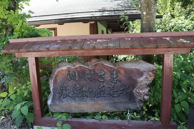 画像15: ツーリングスポットのご紹介♪岐阜県関市【極楽茶屋】