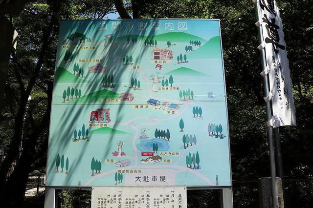画像12: ツーリングスポットのご紹介♪岐阜県関市【極楽茶屋】