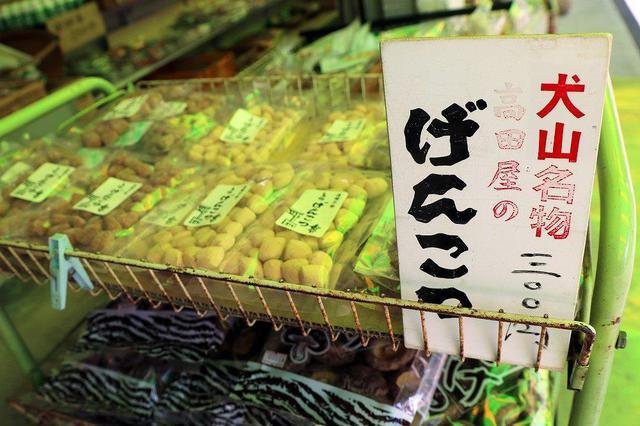 画像8: ツーリングスポットのご紹介♪岐阜県関市【極楽茶屋】