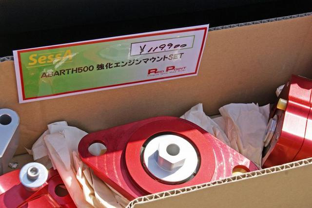 画像15: FIAT&アバルトファンブックミーティング in 浜名湖ガーデンパーク 出展者編