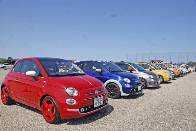 画像: FIAT&アバルトファンブックミーティング in 浜名湖ガーデンパーク 展示車両編 - carcleCOVO