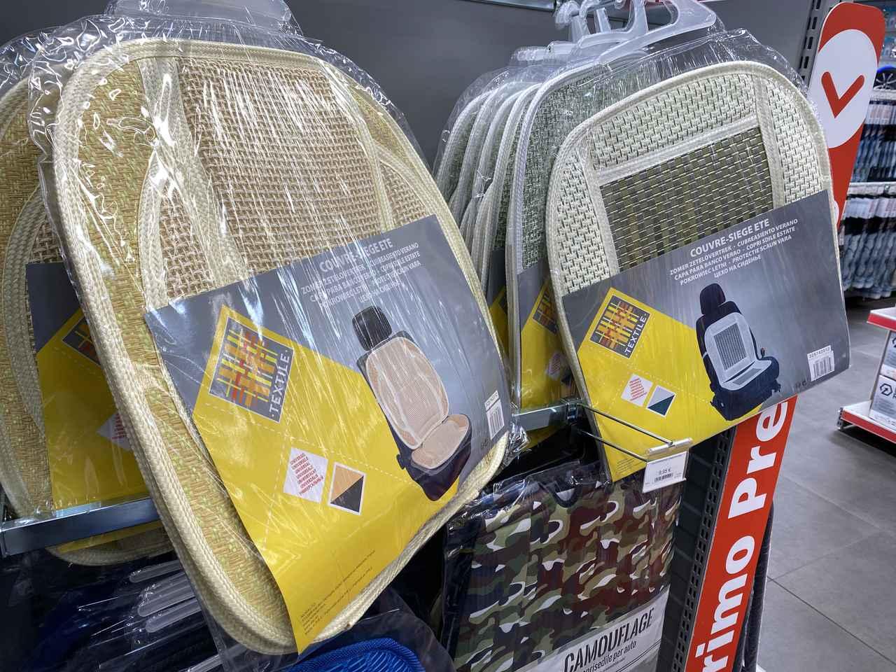 画像: こちらも昭和感あふれるメッシュのシートカバー。さらにお得な9.95ユーロ(約1300円)。