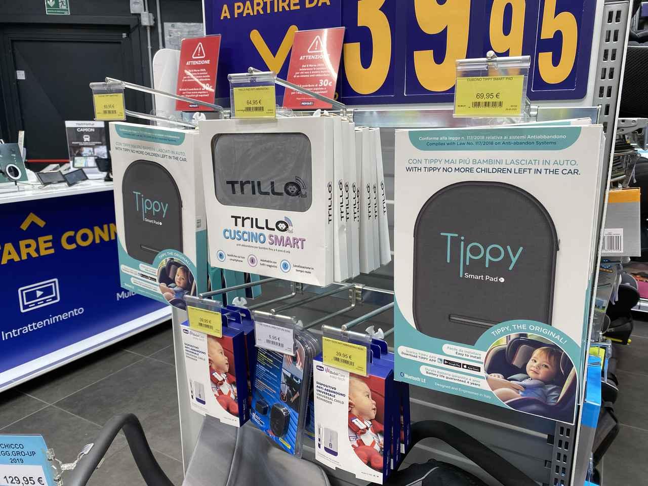 画像: 乳幼児の車内置き忘れ防止装置。チャイルドシート下に敷くタイプや、ベルトに装着して使うもの双方がある。