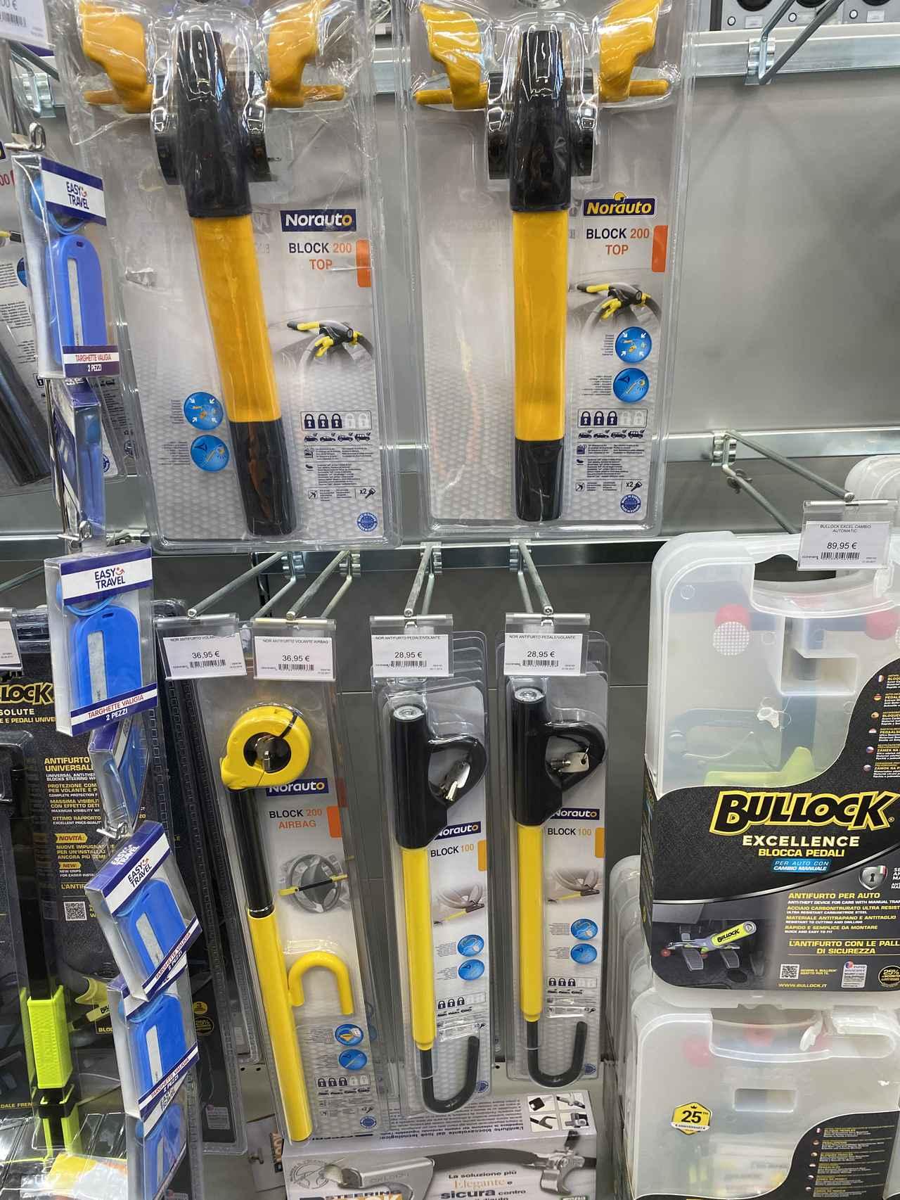 画像: ステアリングやペダルの物理的ロック盗難防止装置だけでも、このようにラインナップが。大半はノルオートのオリジナルだ。