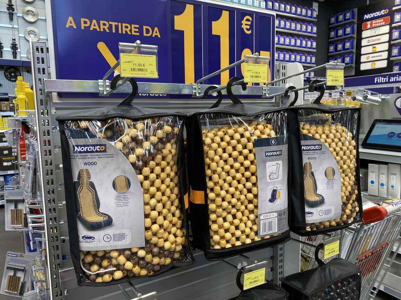 画像: 懐かしい木製ビーズシートカバー。価格も約11.95ユーロ(約1600円)と、意外にお手頃。