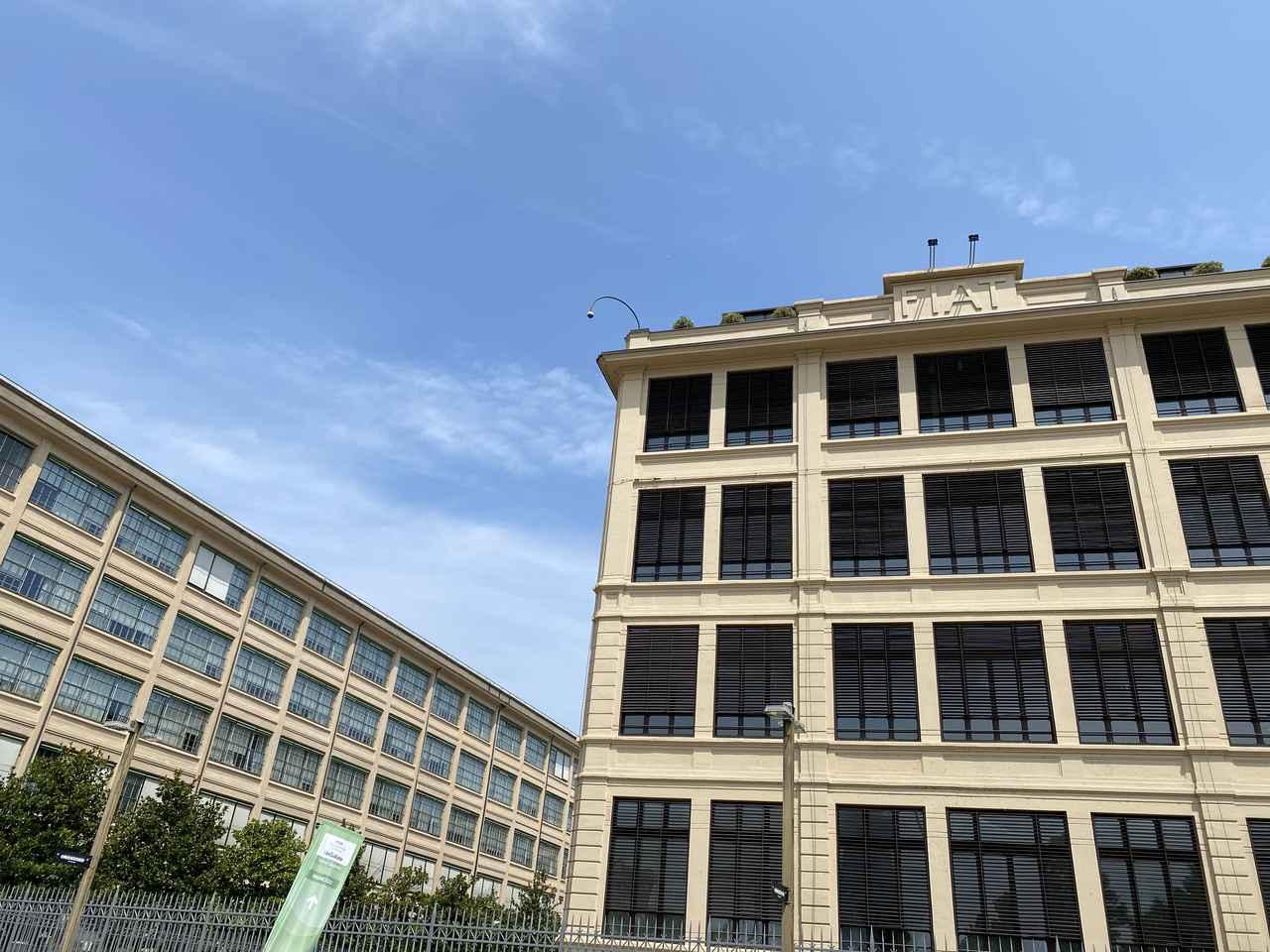 画像: 隣接して残る旧フィアット本社棟。