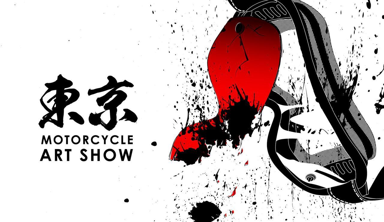 画像1: 白いTシャツと黒いバイク。  Tokyo Motorcycle Art Show を開催
