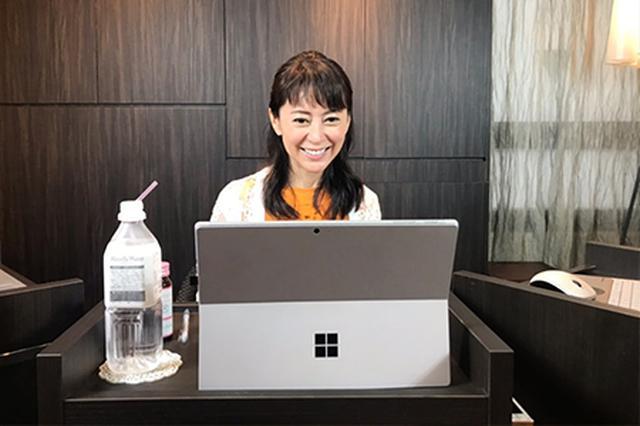 画像: オンラインでのコミュニケーションで注意するべき2つのこと | リセラテラス