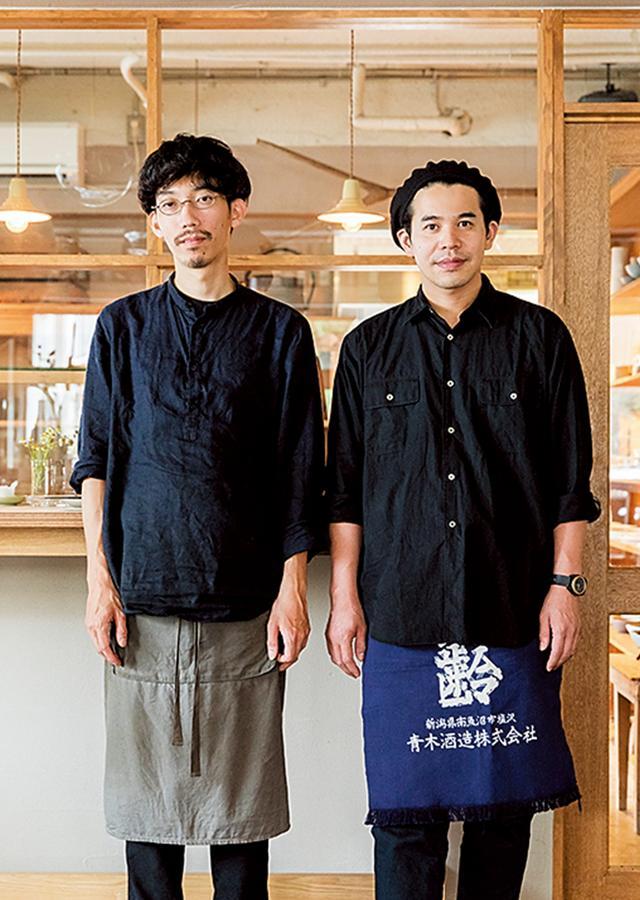画像: オーナーの丸山智博さん(写真右)とシェフの北嶋竜樹さん(写真左)