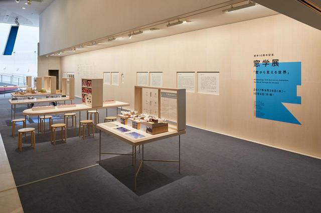 画像: 窓学10周年記念『窓学展 ―窓から見える世界― 』の展示風景