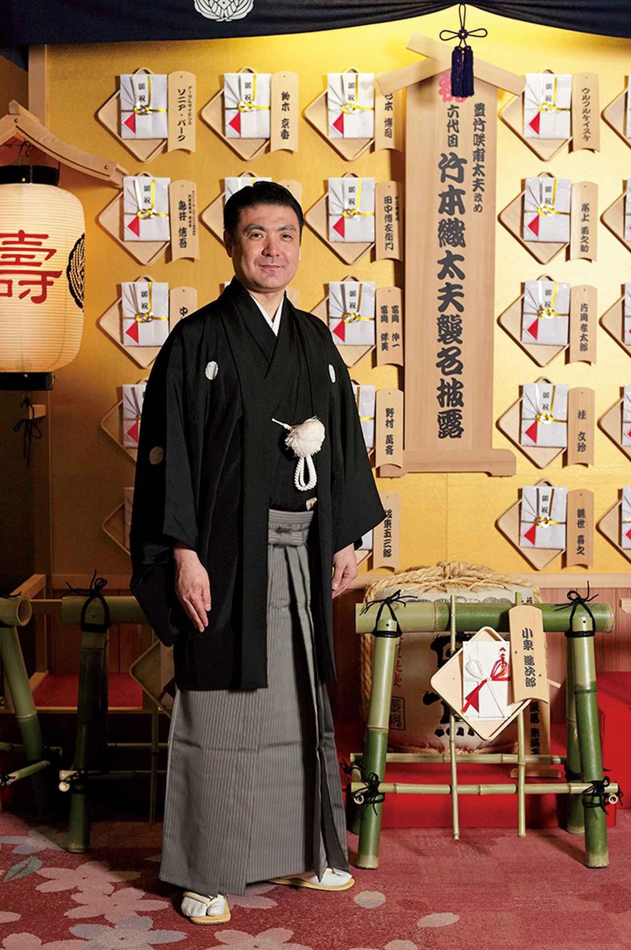 Images : 4番目の画像 - 「竹本織太夫×ロバート キャンベル対談 個性を滅した先に花開くもの」のアルバム - T JAPAN:The New York Times Style Magazine 公式サイト