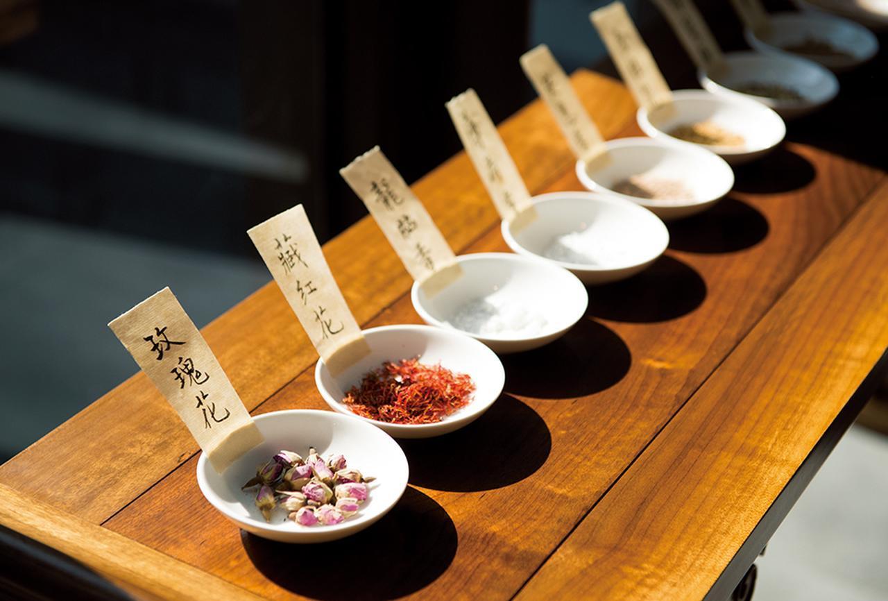 Images : 8番目の画像 - 「「アマンヤンユン」、  その壮大な  バックグラウンドストーリー」のアルバム - T JAPAN:The New York Times Style Magazine 公式サイト