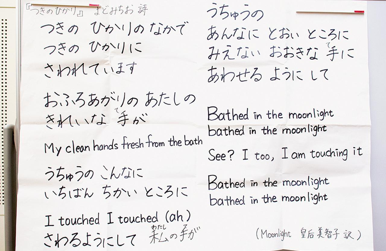 Images : 3番目の画像 - 「音楽は命の花である―― 光野桃、音楽の原点に出逢う」のアルバム - T JAPAN:The New York Times Style Magazine 公式サイト
