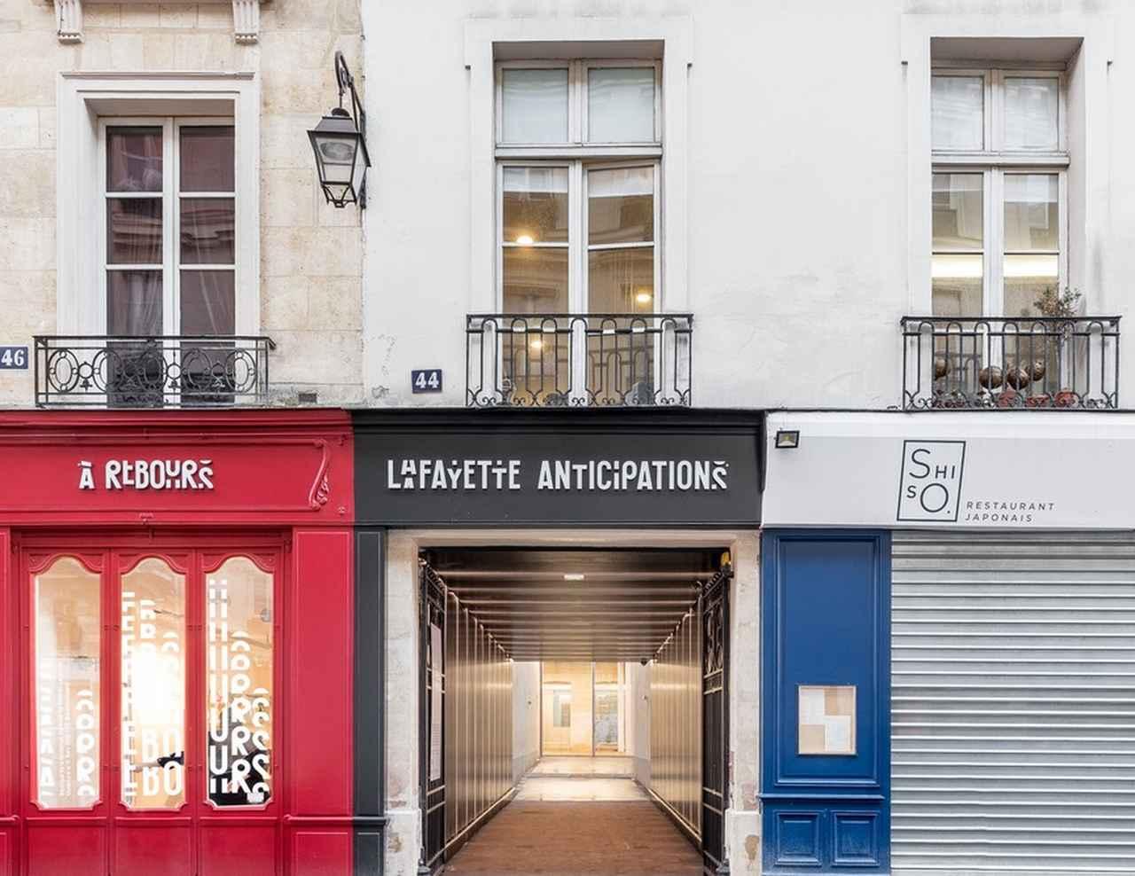 Images : 6番目の画像 - 「伝統と未来が交錯する パリ、マレ地区に誕生した 現代アートの新・発信地」のアルバム - T JAPAN:The New York Times Style Magazine 公式サイト