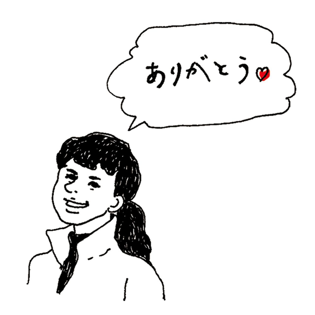 Images : 美しい言葉を発する