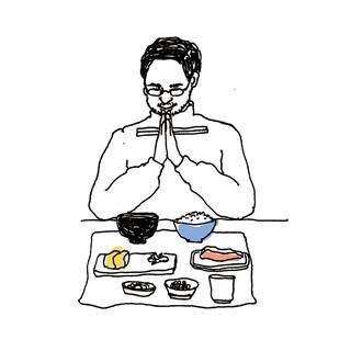 食を大切にする