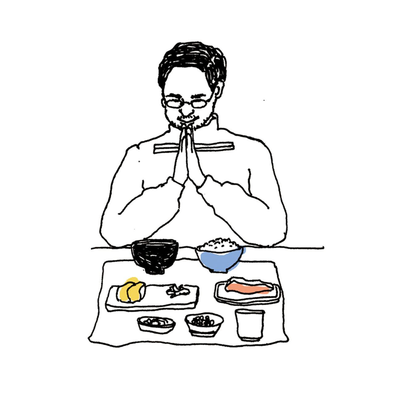 Images : 食を大切にする
