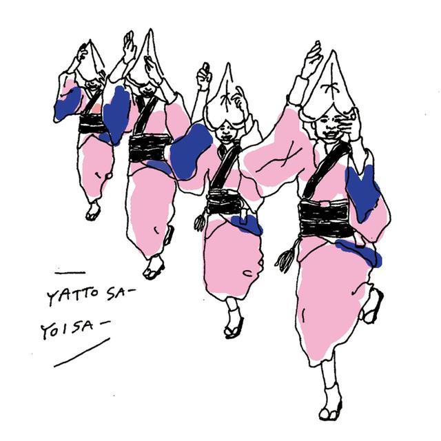 画像4: 二大人気占い研究家  ゲッターズ飯田×水晶玉子の スペシャル対談