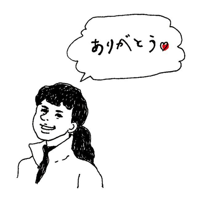 画像9: 二大人気占い研究家  ゲッターズ飯田×水晶玉子の スペシャル対談