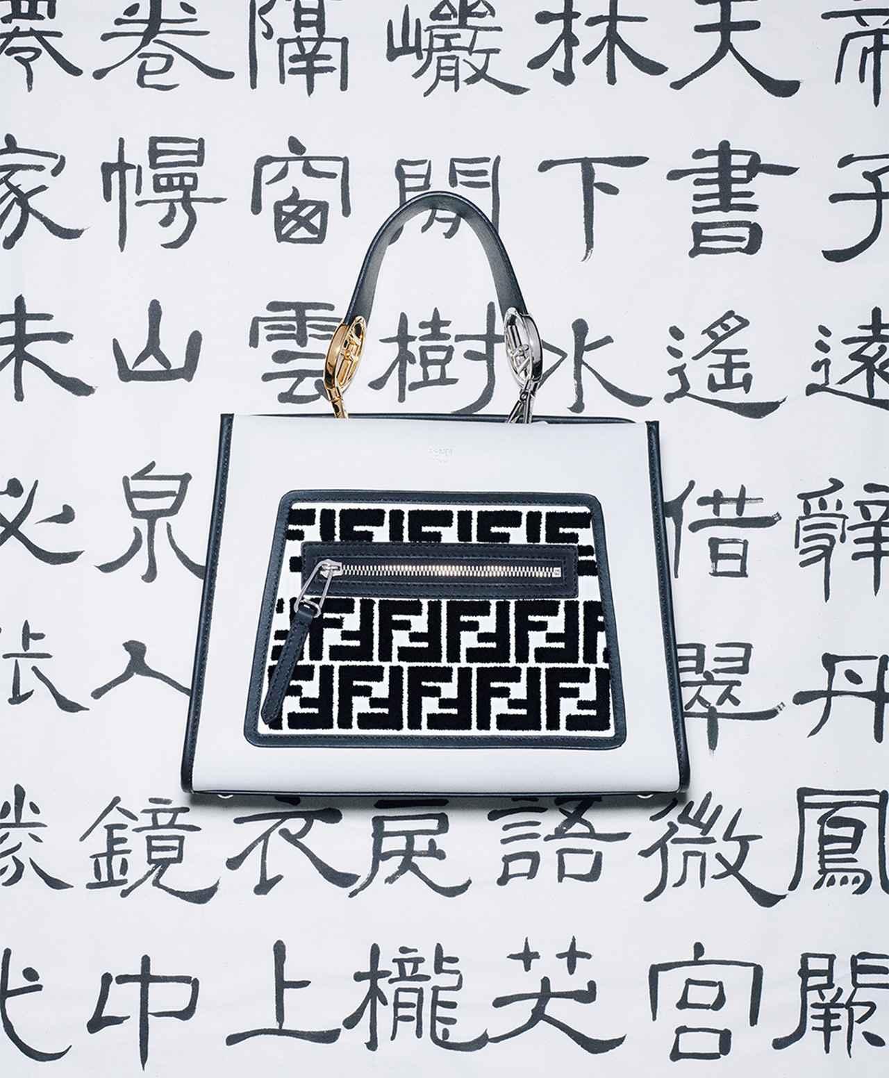 Images : 2番目の画像 - 「アイコン温故知新」のアルバム - T JAPAN:The New York Times Style Magazine 公式サイト