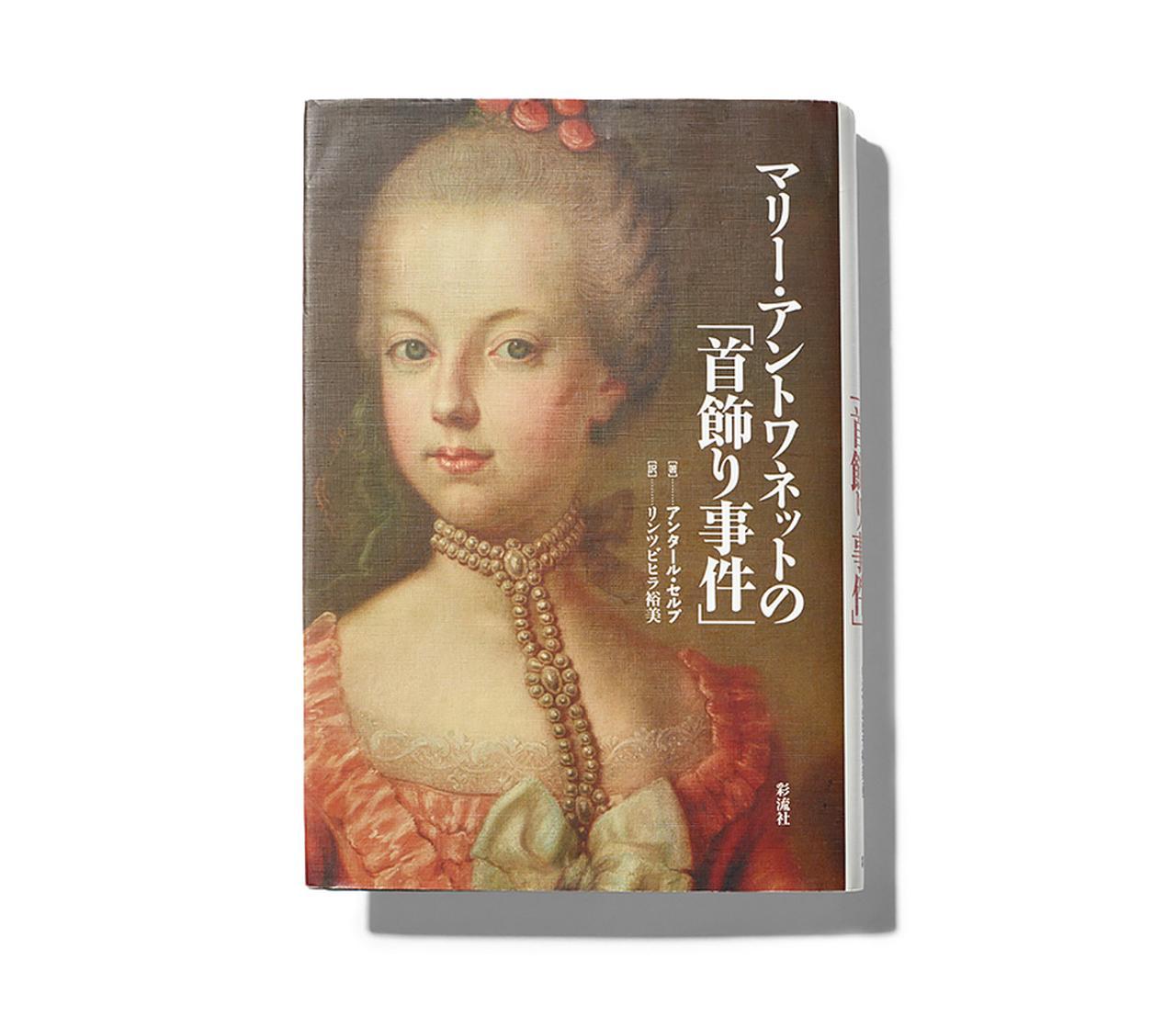 Images : 4番目の画像 - 「ニューヨーカーを魅了する 「MAKIÉ」デザイナー 矢作まきえが愛するもの」のアルバム - T JAPAN:The New York Times Style Magazine 公式サイト