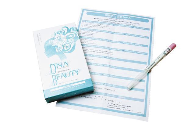 画像: シミ・そばかす関連、シワ・たるみ関連、活性酸素関連、乾燥肌・敏感肌関連、脂性肌・毛穴関連など、トータル15種類の遺伝子バリエーションを検査してくれる。2~3週間後、判定結果をもとに肌老化リスクに応じたスキンケアアドバイスが受けられる