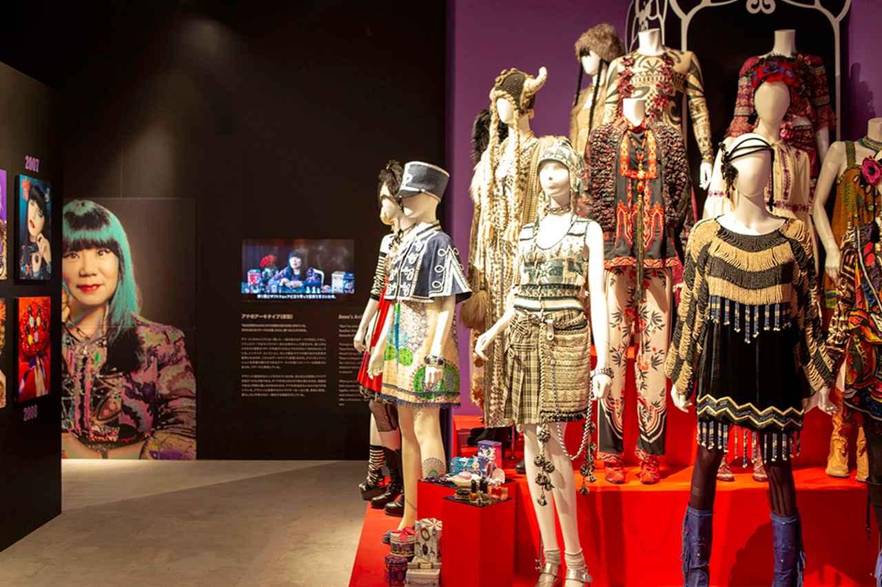 Images : 1番目の画像 - 「ファンタジーと革新が織りなす 「アナ スイ」ワールドへ」のアルバム - T JAPAN:The New York Times Style Magazine 公式サイト