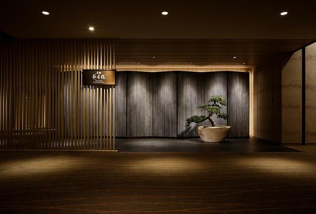 画像: 「グランドプリンスホテル高輪」の1階に造られた旅館専用のエントランス