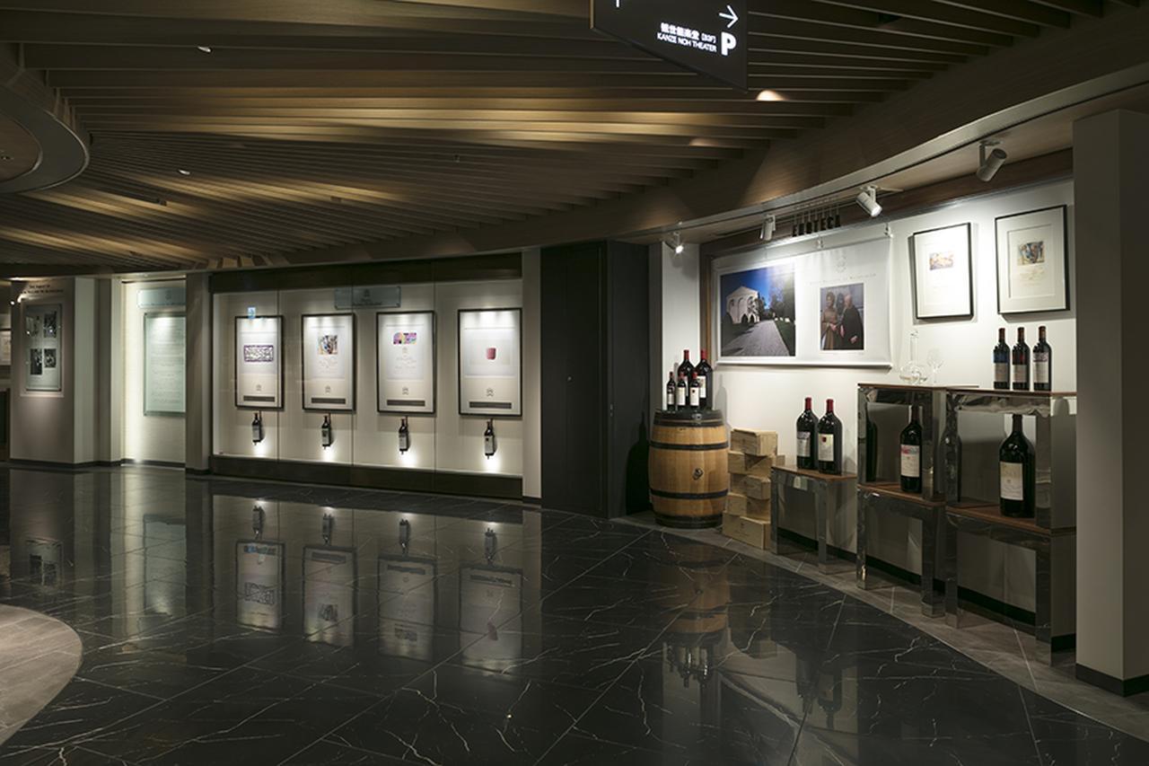 Images : 3番目の画像 - 「まるでワインのテーマパーク! 「ワインショップ・エノテカ GINZA SIX店」」のアルバム - T JAPAN:The New York Times Style Magazine 公式サイト