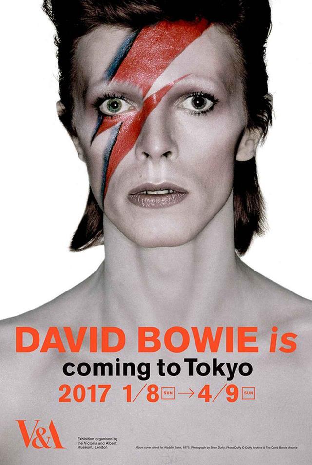 画像: 『DAVID BOWIE is』展は、2017年1月8日(日)から4月9日(日)までの開催 © DUFFY ARCHIVE & THE DAVID BOWIE ARCHIVE