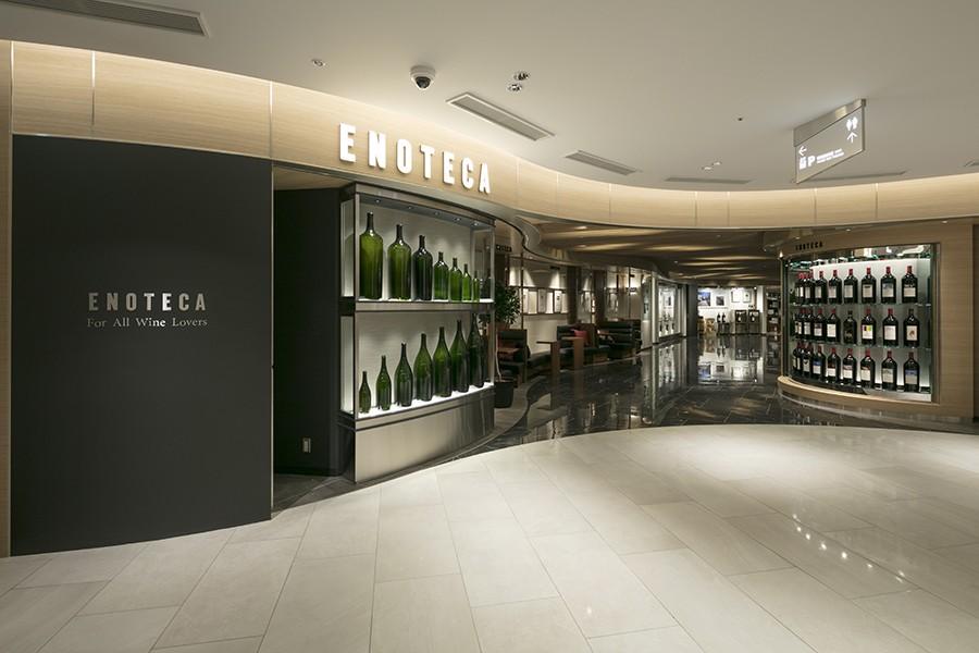 Images : 1番目の画像 - 「まるでワインのテーマパーク! 「ワインショップ・エノテカ GINZA SIX店」」のアルバム - T JAPAN:The New York Times Style Magazine 公式サイト