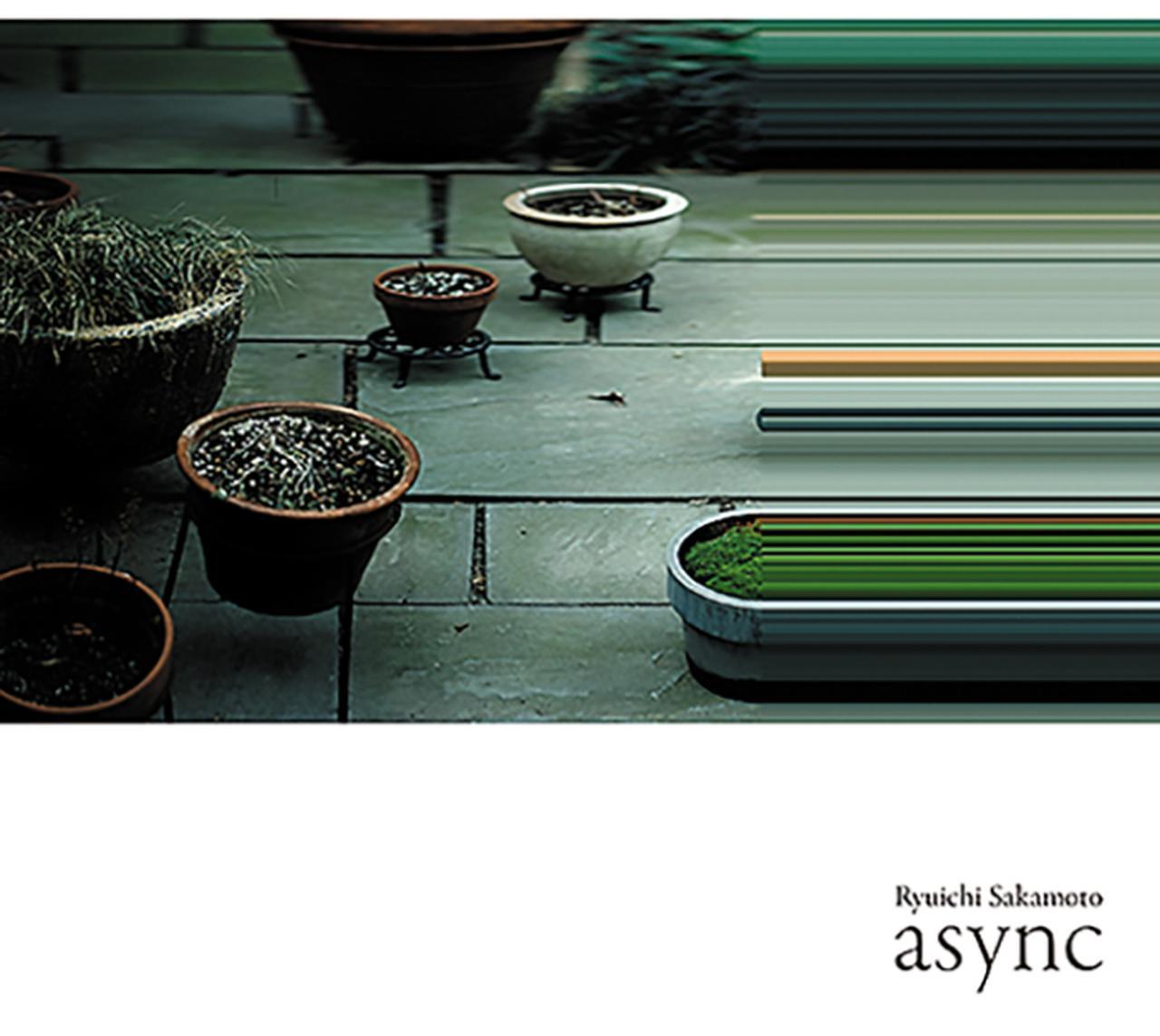 Images : 2番目の画像 - 「福岡伸一が考えた、 坂本龍一と新譜と世界の秩序」のアルバム - T JAPAN:The New York Times Style Magazine 公式サイト