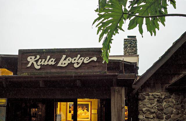 画像: 50年代風の「クラ・ロッジ」