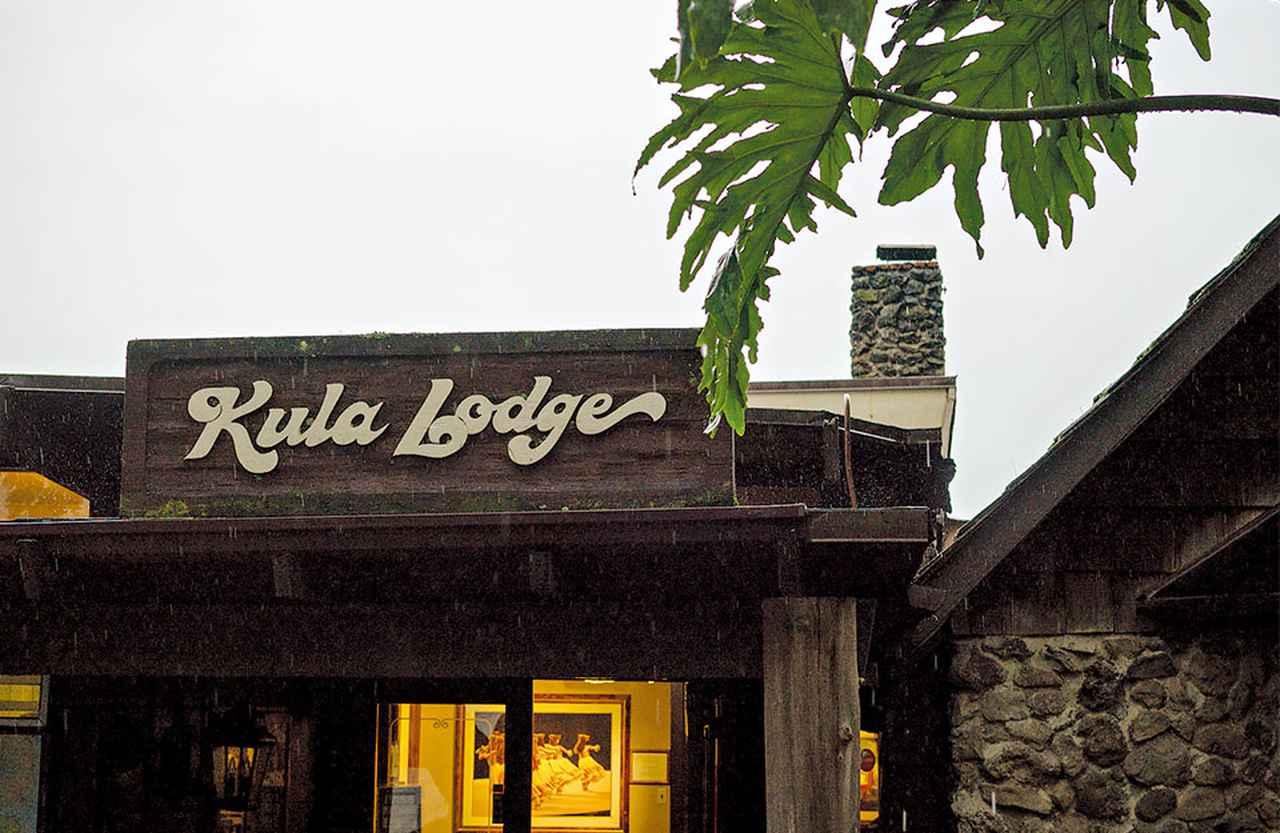 Images : 50年代風の「クラ・ロッジ」