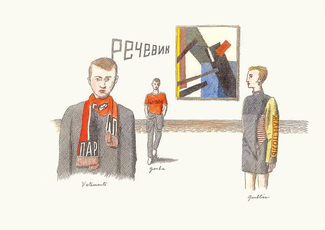 画像: ソビエトという記憶 ジャン=ポール・ゴルチエの1986年のコレクションと、現在注目されるデザイナー、ゴーシャ・ラブチンスキーと、「ヴェトモン」と「バレンシアガ」を 率いるデムナ・ヴァザリアが提案するクリエーション。新しいロシアン・スタイルは、旧ソビエト時代の配給服という、リアルな過去の記憶をもとに生まれた