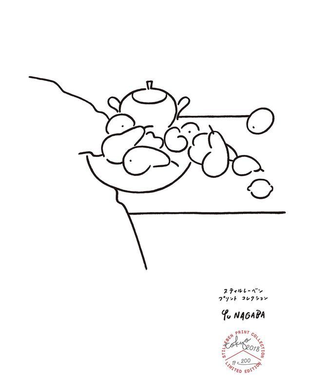 画像: 日本では、世界限定200枚のうち80枚をアクタスが限定販売。 サイズはA4(¥16,000)とA3(¥18,000)の2種
