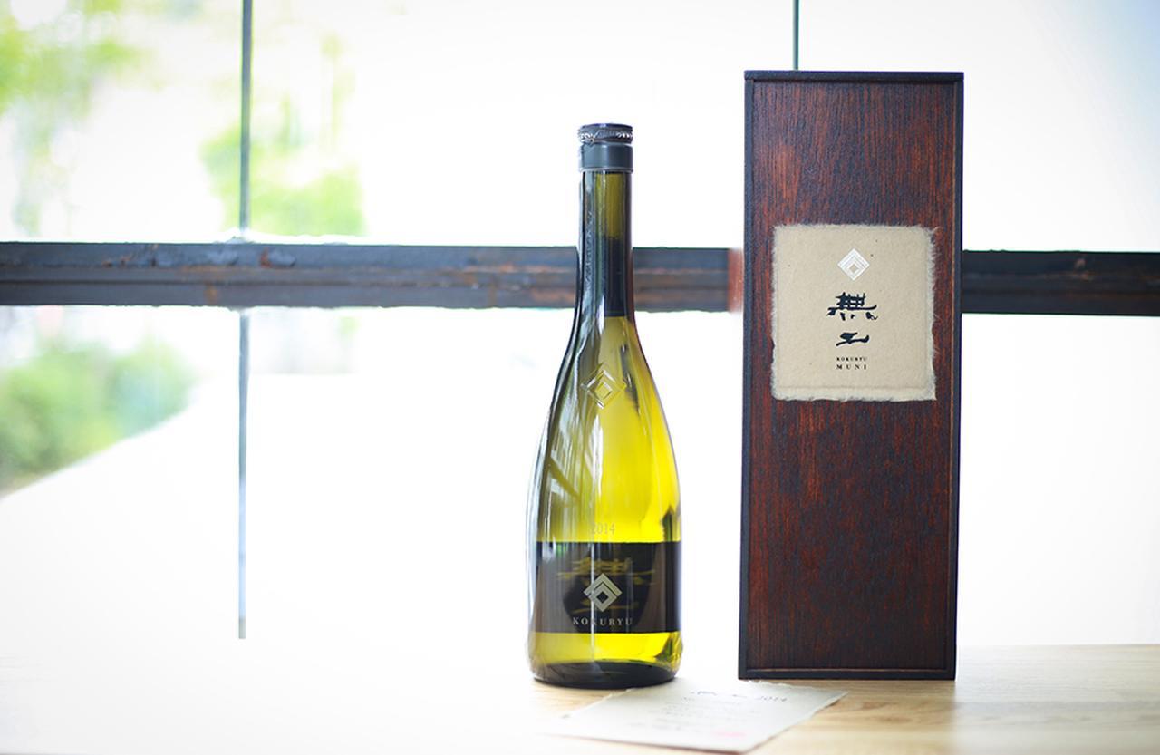 Images : 1番目の画像 - 「日本酒の未来を拓く? 業界初「熟成日本酒の入札会」 その一部始終」のアルバム - T JAPAN:The New York Times Style Magazine 公式サイト