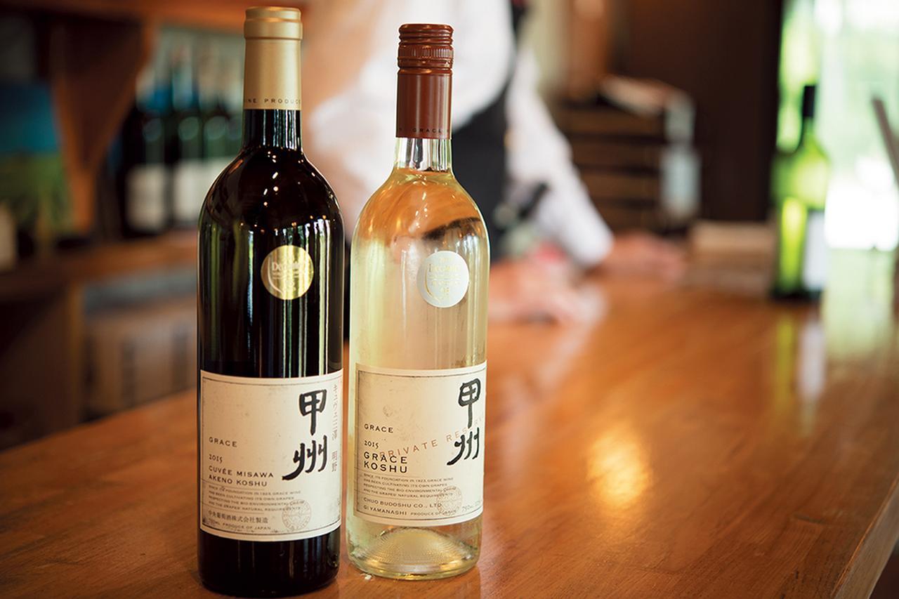 Images : 6番目の画像 - 「日本ワインがみる夢」のアルバム - T JAPAN:The New York Times Style Magazine 公式サイト