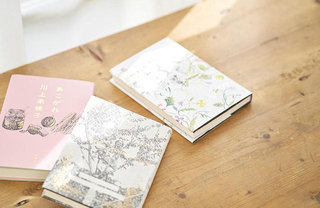 画像: その独特のみずみずしい文体に多くのファンをもつ川上作品。 (左から)渡辺淳一文学賞に輝いた『あこがれ』、最新作『ウィステリアと三人の女たち』、谷崎潤一郎賞の『愛の夢とか』
