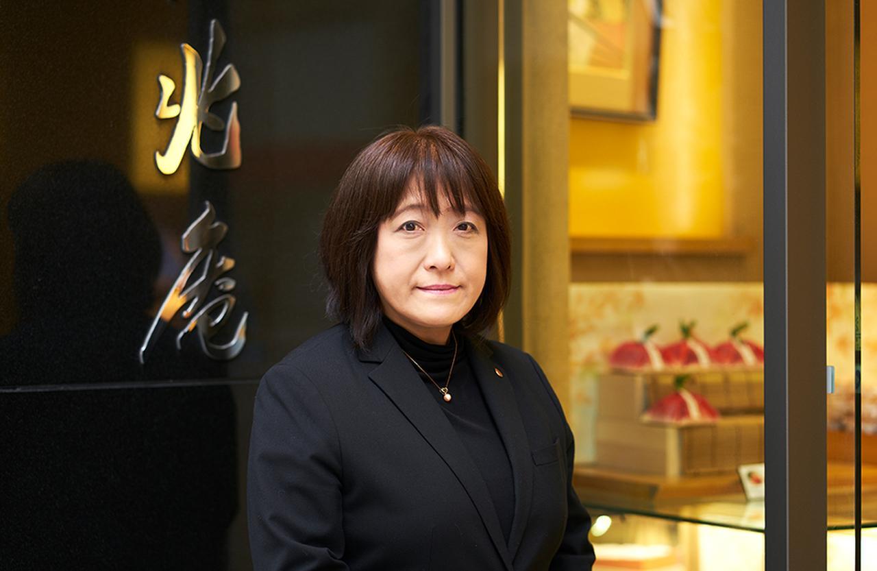 Images : 工芸室室長の祇園公子さん