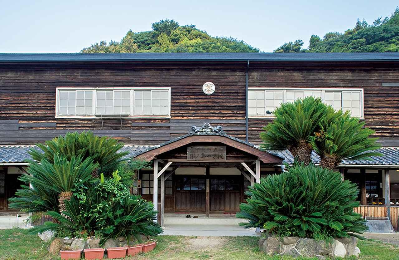 Images : 〈大三島憩の家〉