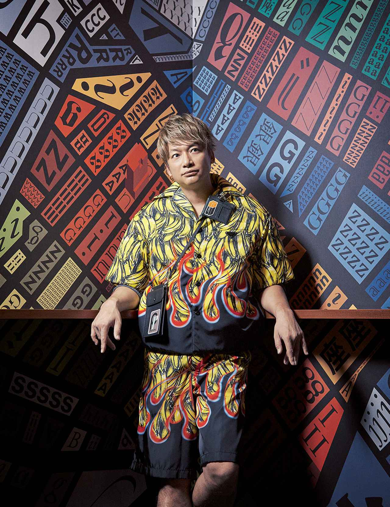 Images : 5番目の画像 - 「香取慎吾 ―― 着飾りすぎる男」のアルバム - T JAPAN:The New York Times Style Magazine 公式サイト