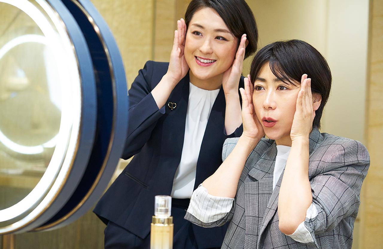 Images : 4番目の画像 - 「Design My Life <Vol.3> 噂のフェイスライン・コルセット美容 体験レポート スタイリスト 一ツ山佳子さん」のアルバム - T JAPAN:The New York Times Style Magazine 公式サイト